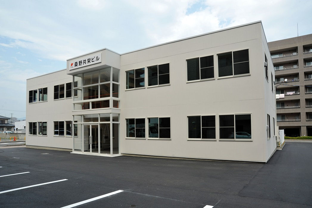 福島市の不動産情報 株式会社共栄不動産